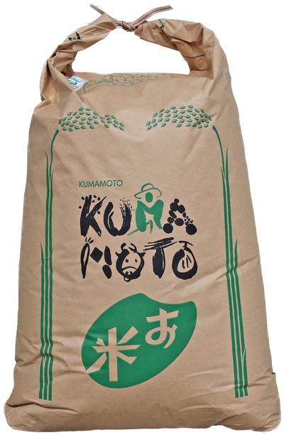稲本自然栽培米米袋
