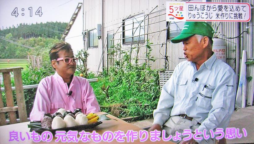 川﨑さんテレビ出演