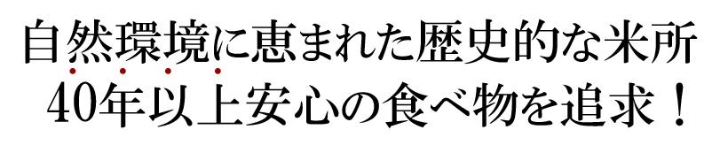 冨田自然栽培テキスト