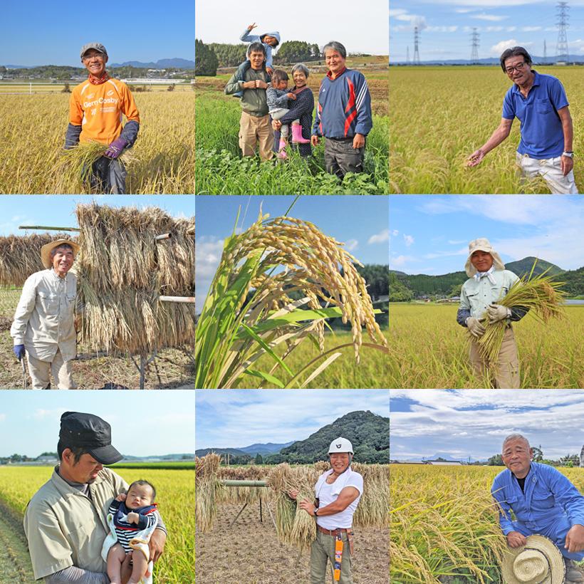 自然栽培米の達人たち