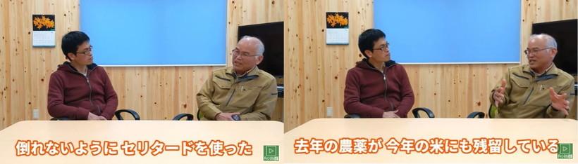 川﨑さんインタビュー