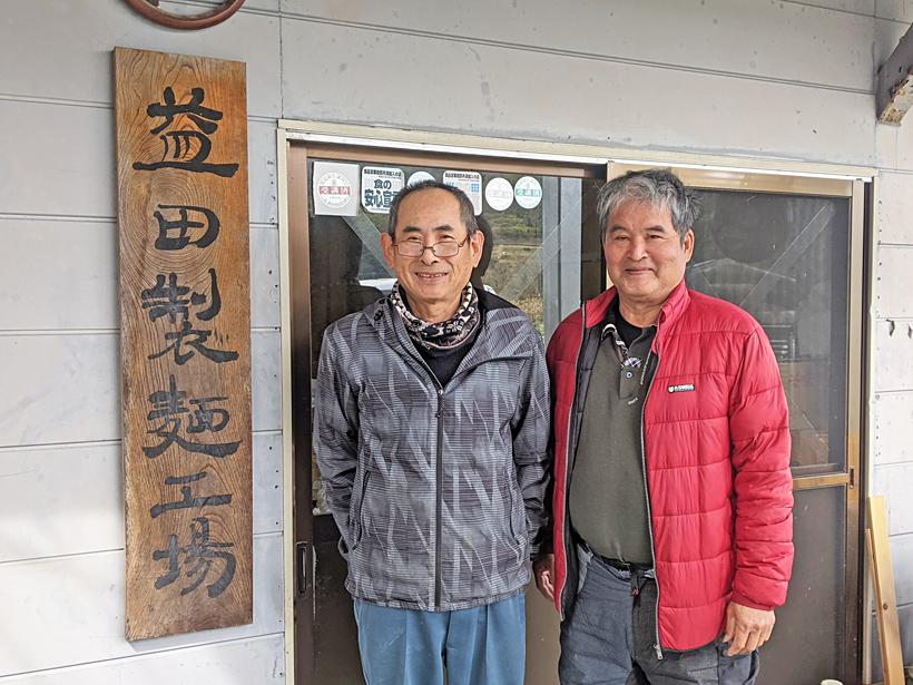 益田さんと冨田さん